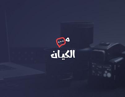 YouTube channel logo ( elkyan )!