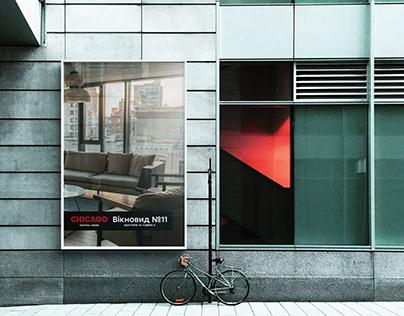 Рекламна Кампанія Вікновид для SAGA development