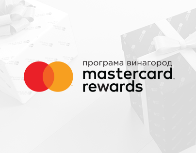 MasterCard Rewards
