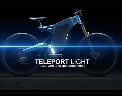 Teleport Light