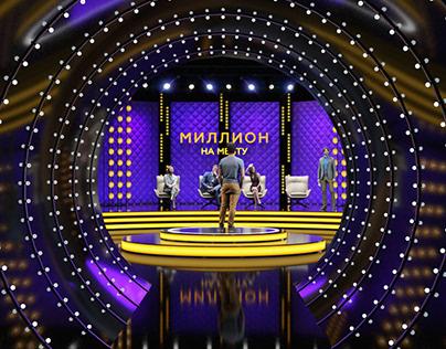 A Million for a Dream I TV Show