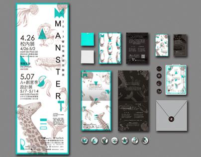 Manster,Exhibition Identity Design |展覽形象規劃