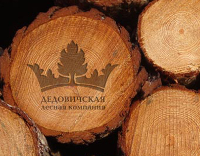 Identity for the timber company