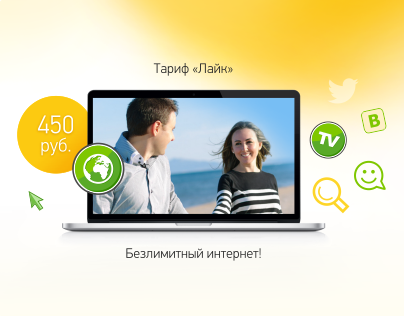 Редизайн сайта для компании Зеленая точка