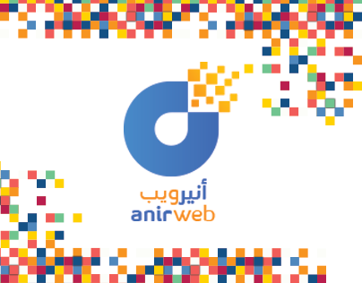 Anirweb Visual Identity