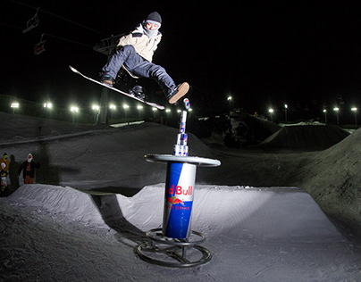 Red Bull - Kick the Can - China