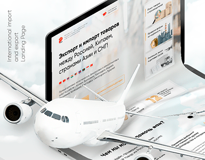 International import and export - Landing Page