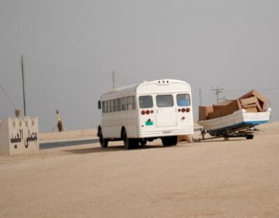 northern qatar 2013