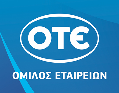 OTE MTM EVENT BRANDING 2015-2016-2017