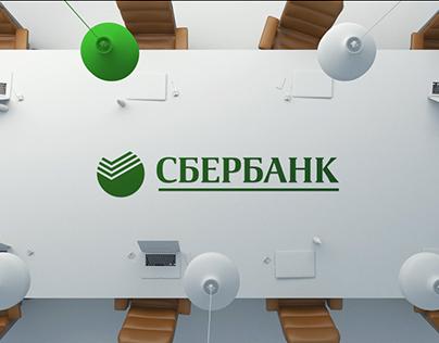 "Sberbank | RIF 2018 ""Digital Services"""