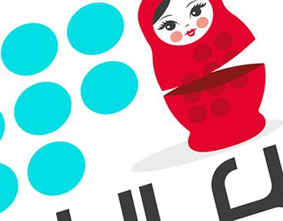 """Identité visuelle pour le site """"Bulk"""""""