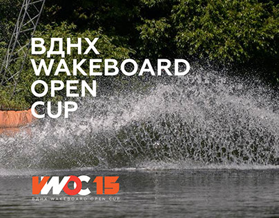 VDNH Wakeboard Open 2015