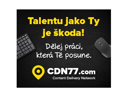 CDN77 HR Banners