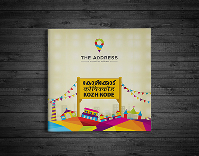 Address Shopping Mall Brochure