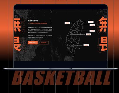 Basketball League web design
