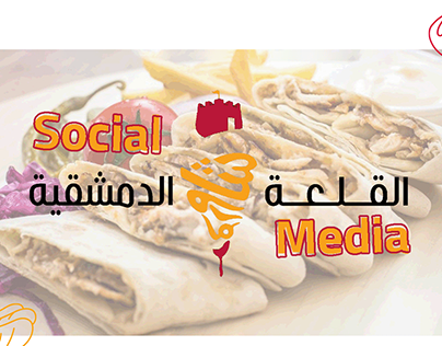 Social Media 06