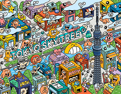 TOKYO-SKYTREE : 3LAND.