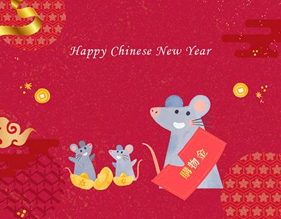 New Year campaign 活動視覺設計