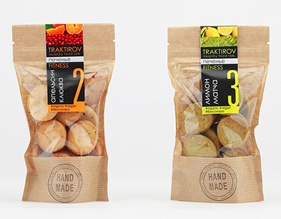 Packaging for small-scale production of cookies