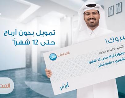 Animated Video - Salary Transfer, Ogilvy, Qatar