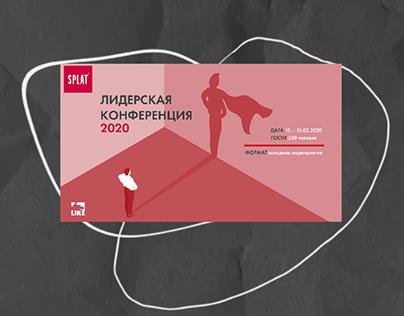 Splat Event Concept • Presentation design