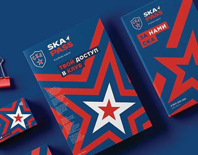 SKA-Pass