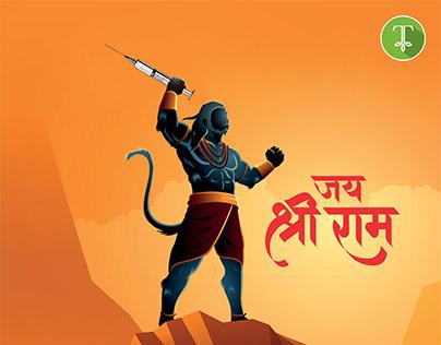 Hanuman Janmotsav God