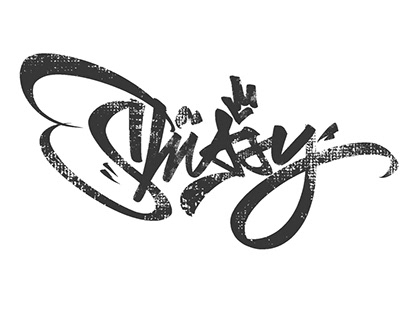 Stüssy - collection of lettering sketches