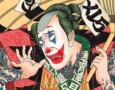 996 misery#joker