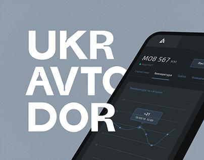 AVTODOROGA   Interface for monitoring roads in Ukraine