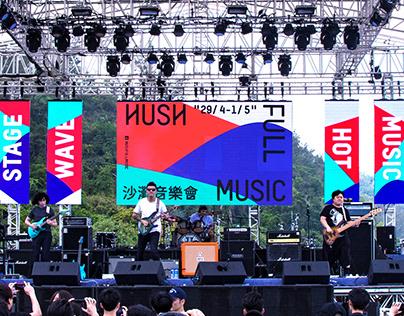 HUSH FULL MUSIC 2018