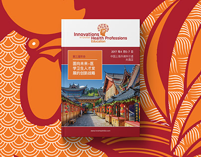 IGHPE: 3rd Annual Conference Booklet