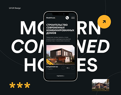 MadeHouse | Website for construction company