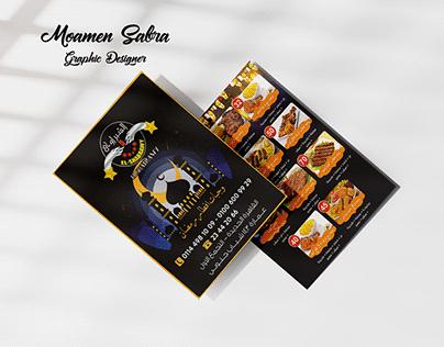 تصمميم دعوة افطار رمضاني بطريقة جميلة وذكية من تصميم Ahmad Jabali M V75967603
