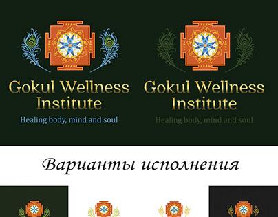 #5818 logo Gokul Wellness Institute