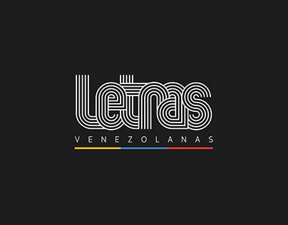 Primera Exhibición de Letras Venezolanas