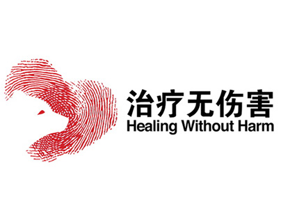 Healing Without Harm Media Campaign