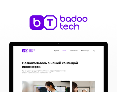 Badoo Tech Website