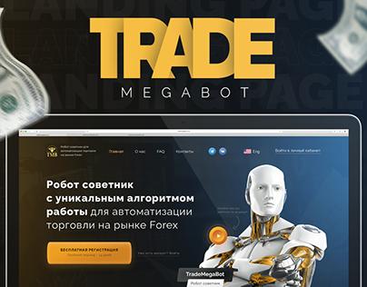 Робот советник TradeMegaBot • Landing Page