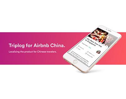 Triplog for Airbnb