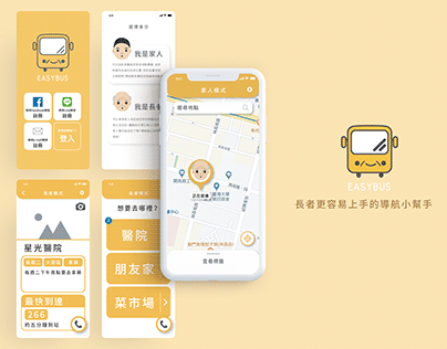 EASYBUS | Navigation App Designed for Elderly