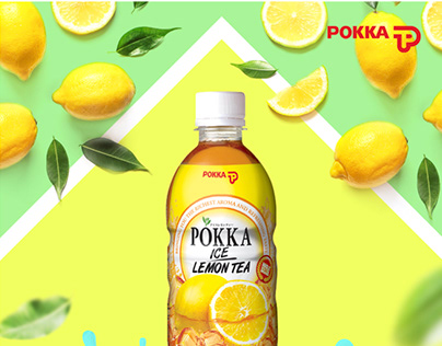 POKKA Rebranding – Pitch