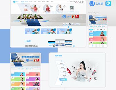 UED Ubet UI/UX