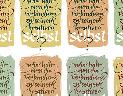 Silk Screen Calligraphy Print