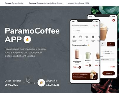 ParamoCoffee app