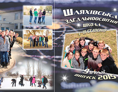 School photo album