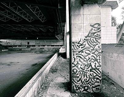 2 ╳ Street Murals.