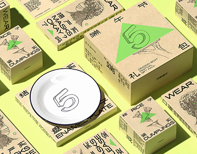 THE DRAGON BOAT FESTIVAL GIFT PACK - Packaging