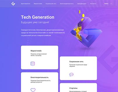 Crypto Blockchain platform Web site with 3D render