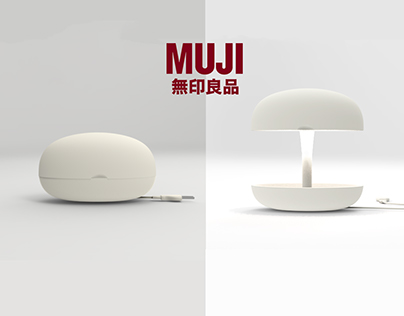 MUJI-DESKTOP ILLUMINATED GLASSES CASE
